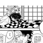 鬼滅の刃漫画 – 永遠にともに #32