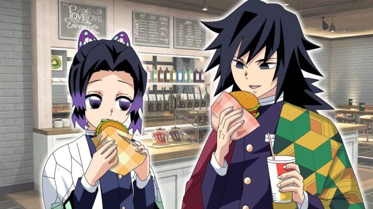 【鬼滅の刃】冨岡義勇、はじめてのハンバーガー【声真似アフレコ×LINE】ぎゆしの