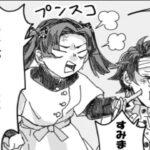 【鬼滅の刃漫画】かわいいかまぼこ隊 2021#1725
