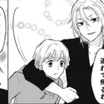【鬼滅の刃漫画】伊黒小芭内と友達#648