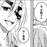 【鬼滅の刃漫画】伊黒小芭内と友達#680