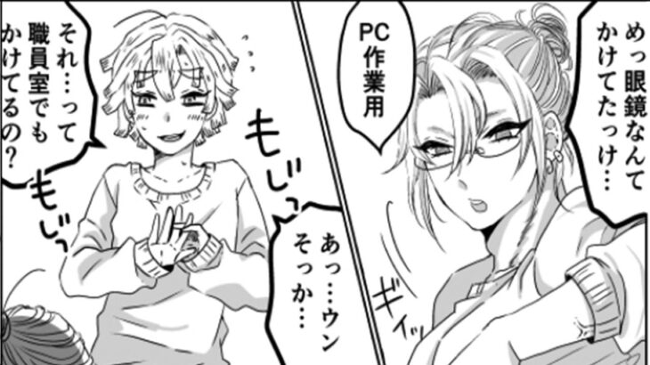 【鬼滅の刃漫画】伊黒小芭内と友達#697
