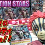 鬼滅の刃【UFOキャッチャー】VIBRATION STARS 猗窩座 フィギュア初登場!! これが上弦の鬼か!(獲って、開封、レビュー)あかざ クレーンゲーム