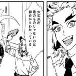 【鬼滅の刃漫画】かわいいかまぼこ隊 2021#1734