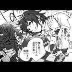 【鬼滅の刃漫画2021】かわいいかまぼこ隊 #2380