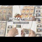 【作業動画】鬼滅の刃┊︎クリアファイル収納💐ASMR