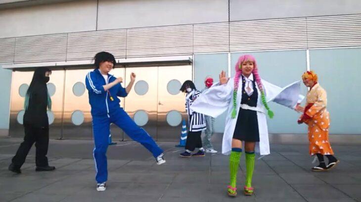 TikTok Japan ❤️ ティックトック 鬼滅の刃 コスプレ – Tik Tok Cosplay Kimetsu no Yaiba #140