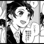 【鬼滅の刃漫画】かわいいかまぼこ隊 2021#3472