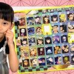 幼稚園児のつむちゃんは鬼滅の刃ひらがなパズルを何分で完成させることができるかな? タイムアタック パズルチャレンジ 5歳 年長さん