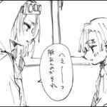 【鬼滅の刃漫画】かわいいかまぼこ隊 2021#3641