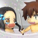 鬼滅の刃 お風呂で襲われる禰豆子⁉︎  ねんどろいど 禰豆子フィギュア コマ撮り