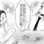 【鬼滅の刃漫画】超面白いかまぼこ軍 #122