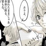 【鬼滅の刃漫画】超いたずら軍 #126