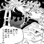 【鬼滅の刃漫画】失くして見つけてお互い様 #138