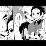 【鬼滅の刃漫画】「面白くて面白いサイドストーリー!」#204