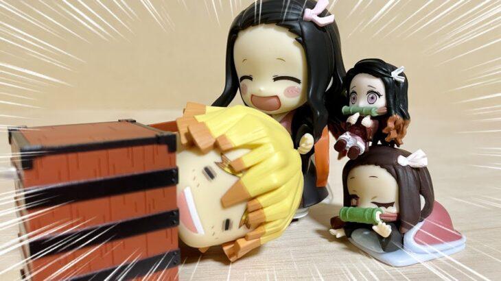 竈門禰豆子は3姉妹!?【鬼滅の刃】【コマ撮り】【ねんどろいど】