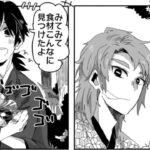 【鬼滅の刃漫画】超いたずら軍 #502