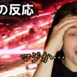 【鬼滅の刃19話ヒノカミ/海外の反応】オーマイガッ!を連発するジャックさん